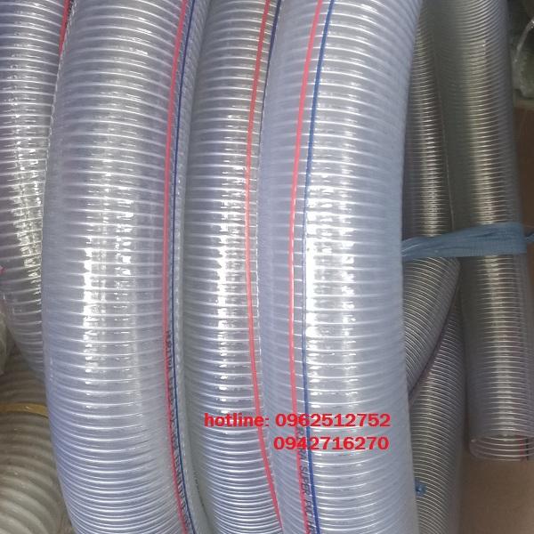 ống chuyên dụng mềm lõi thép
