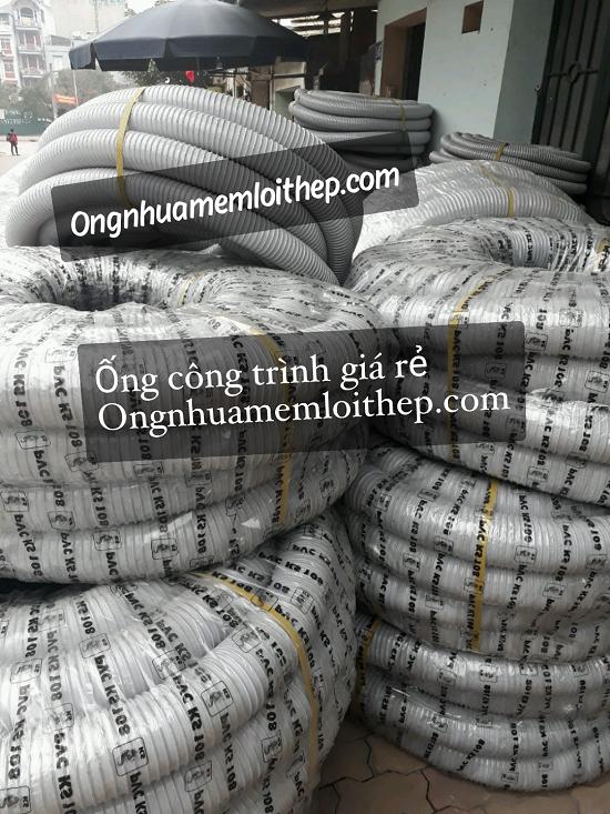 Chuyên cung cấp ống hút bụi gân nhựa