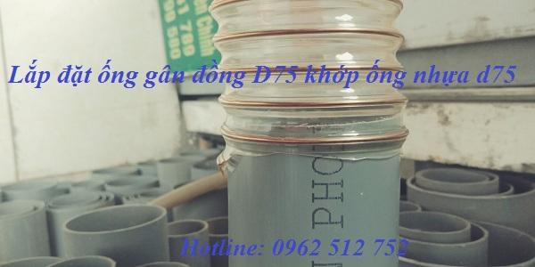 Ống hút bụi nhựa pu lõi đồng d75 luồn vừa ống nhựa PVC cứng